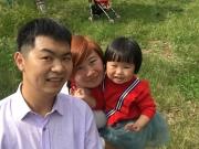 幸福的一家人